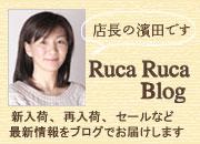 Ruca Ruca Blog